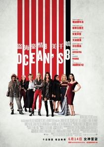 Oito Mulheres e um Segredo - Poster / Capa / Cartaz - Oficial 8