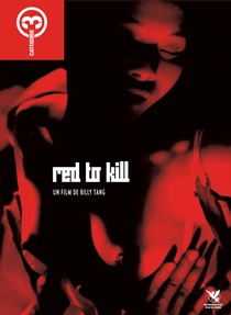 Red To Kill - Poster / Capa / Cartaz - Oficial 5