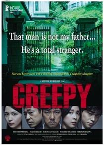 Creepy - Poster / Capa / Cartaz - Oficial 5