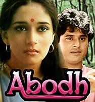 Abodh - Poster / Capa / Cartaz - Oficial 1