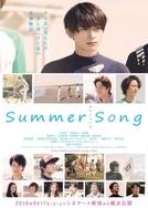 Summer Song (サマーソング)