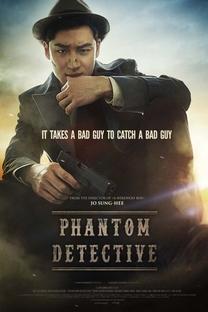 Phantom Detective - Poster / Capa / Cartaz - Oficial 7