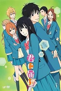 Kimi ni Todoke (2ª Temporada) - Poster / Capa / Cartaz - Oficial 1
