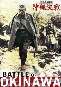 A Batalha De Okinawa - Poster / Capa / Cartaz - Oficial 1