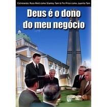 Deus é o Dono do meu Negócio - Poster / Capa / Cartaz - Oficial 1