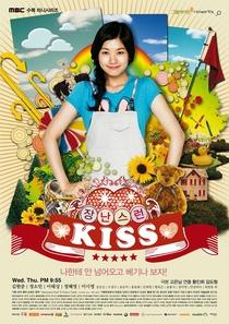 Mischievous Kiss - Poster / Capa / Cartaz - Oficial 4