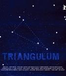 TRIANGULUM (TRIANGULUM)
