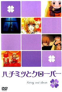 Honey & Clover (1ª Temporada) - Poster / Capa / Cartaz - Oficial 19