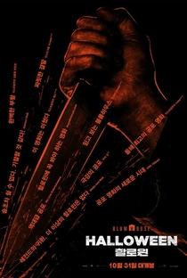 Halloween - Poster / Capa / Cartaz - Oficial 6