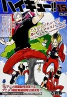 Haikyuu!! OAD 1: Lev Kenzan! (ハイキュー!! リエーフ見参!)