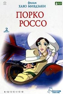 Porco Rosso: O Último Herói Romântico - Poster / Capa / Cartaz - Oficial 7