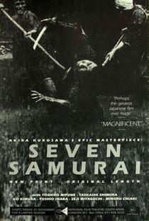 Os Sete Samurais - Poster / Capa / Cartaz - Oficial 5