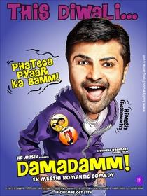 Damadamm! - Poster / Capa / Cartaz - Oficial 1
