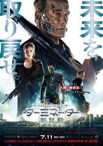 O Exterminador do Futuro: Gênesis - Poster / Capa / Cartaz - Oficial 14
