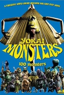 100 Monsters - Poster / Capa / Cartaz - Oficial 2