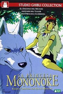 Princesa Mononoke - Poster / Capa / Cartaz - Oficial 34