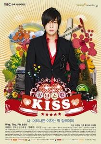 Mischievous Kiss - Poster / Capa / Cartaz - Oficial 12