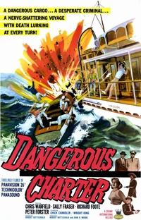 Medusa, O Barco Assassino - Poster / Capa / Cartaz - Oficial 1