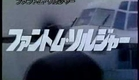 PHANTOM SOLDIERS (1988) Trailer