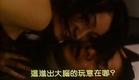 ANOTHER HEAVEN trailer (Jôji Iida, 2000)