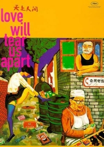 Love will tear us apart - Poster / Capa / Cartaz - Oficial 1