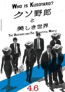 The Bastard and the Beautiful World - Poster / Capa / Cartaz - Oficial 2