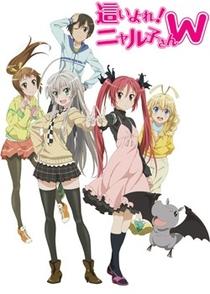 Haiyore! Nyaruko-san 2 - Poster / Capa / Cartaz - Oficial 1