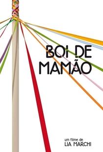 Boi de Mamão - Poster / Capa / Cartaz - Oficial 1