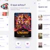 Chegou Alfred, o aplicativo para quem ama cinema