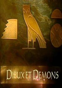 Egito - Deuses e Demônios (DSC) - Poster / Capa / Cartaz - Oficial 1