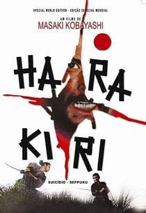 Harakiri - Poster / Capa / Cartaz - Oficial 11