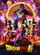 Dragon Ball Super (5ª Temporada) (DBS - A Sobrevivência do Universo)