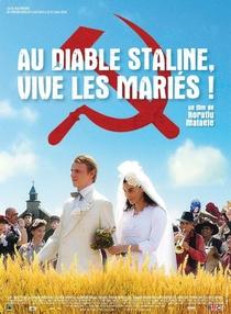 Casamento Silencioso - Poster / Capa / Cartaz - Oficial 7