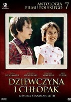 Dziewczyna i chłopak - Poster / Capa / Cartaz - Oficial 1