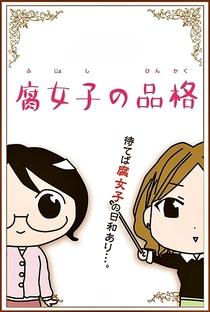 Fujoshi no Hinkaku - Poster / Capa / Cartaz - Oficial 1