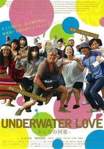Amor Debaixo D'água - Poster / Capa / Cartaz - Oficial 5