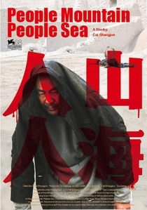 People Mountain People Sea - Poster / Capa / Cartaz - Oficial 4