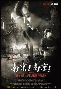 O Massacre de Nanquim - Poster / Capa / Cartaz - Oficial 15