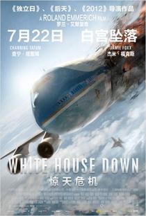 O Ataque - Poster / Capa / Cartaz - Oficial 9
