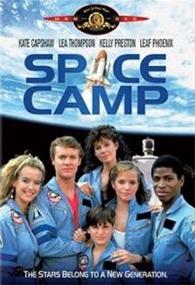 Space Camp - Aventura no Espaço - Poster / Capa / Cartaz - Oficial 1