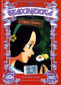 Branca de Neve - Poster / Capa / Cartaz - Oficial 4
