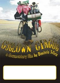 Circo Cyclown - Poster / Capa / Cartaz - Oficial 1