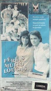 Férias Muito Loucas - Poster / Capa / Cartaz - Oficial 2