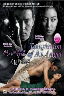 Temptation of an Angel - Poster / Capa / Cartaz - Oficial 10
