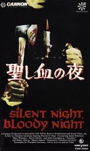 Noite de Sombras, Noite de Sangue - Poster / Capa / Cartaz - Oficial 7