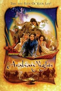 As Mil e Uma Noites - Poster / Capa / Cartaz - Oficial 1