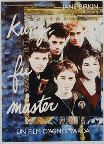 O Mestre do Kung-Fu - Poster / Capa / Cartaz - Oficial 3