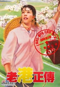 Mr. Cinema  - Poster / Capa / Cartaz - Oficial 12