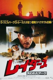 Indiana Jones e os Caçadores da Arca Perdida - Poster / Capa / Cartaz - Oficial 7