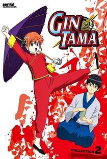 Gintama (2ª Temporada) - Poster / Capa / Cartaz - Oficial 1